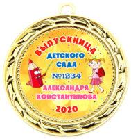 Медаль Выпускница детского сада золотая