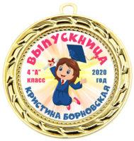 Медаль выпускница начальной школы