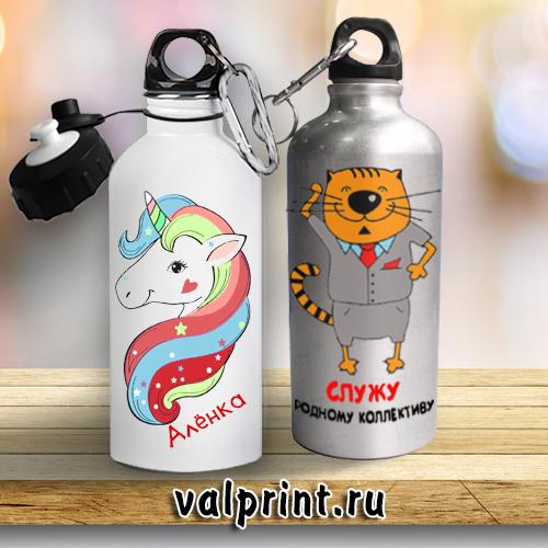 Купить спортивную бутылку для воды для ребенка массажер электрический для глаз