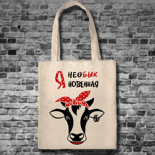 экосумка шоппер «необыкновенная», сумка с коровой