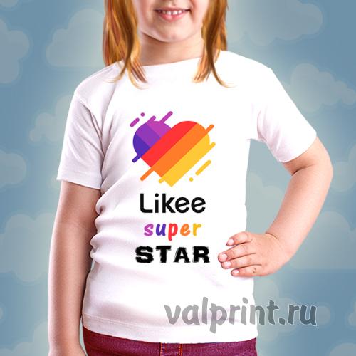 "Футболка детская ""Likee super star"" для звёзд Likee."