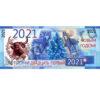"""Кружка """"Купюра"""" год Быка - отличный подарок друзьям и коллегам на Новый год 2021 с пожеланиями удачи и процветания в Новом году."""