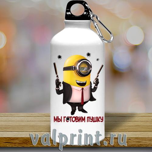 Спортивная бутылка для воды «Миньон-охрана»