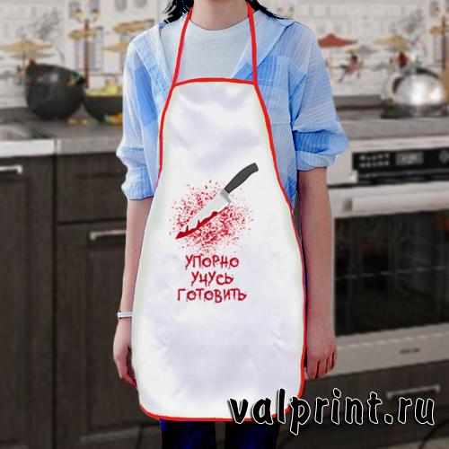 """Фартук с принтом """"Упорно учусь готовить"""""""