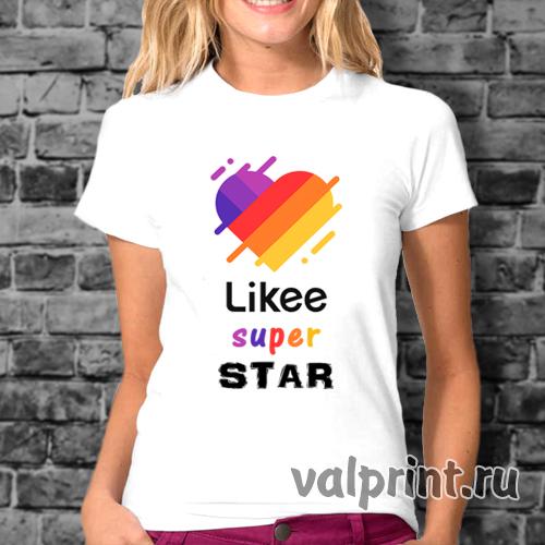 "Футболка ""Likee super star"""