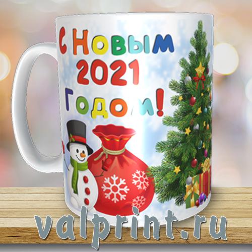 """Кружка """"Стихи с Новым годом!"""" - яркая и позитивная кружка, на которой Дед Мороз написал поздравление в стихах специально для вас!"""