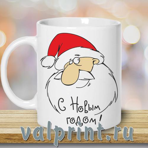 """Кружка """"Санта"""" - с прикольным Сантой и надписью """"С новым Годом"""" - милый новогодний сувенир."""