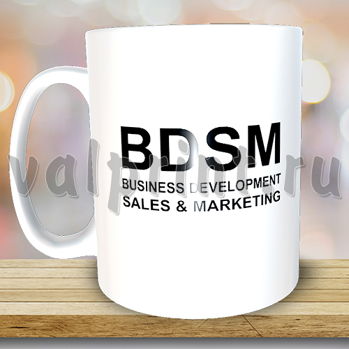"""Кружка """"BDSM"""""""