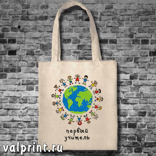 """Сумка-шоппер """"Первый учитель"""" из сублимационного льна – приятный и полезный подарок для первой учительницы ваших детей."""
