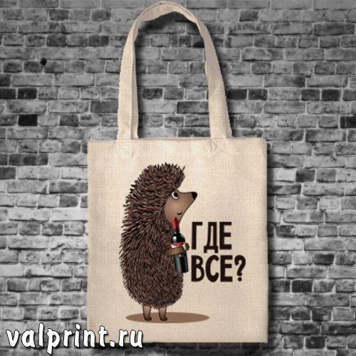 """Сумка-шоппер """"Где все?"""", сумка с ежиком, сумка для вина"""