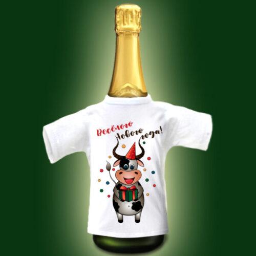 """Футболка на бутылку """"Весёлого Нового года!"""" Футболки на бутылку шампанского с новым годом2"""