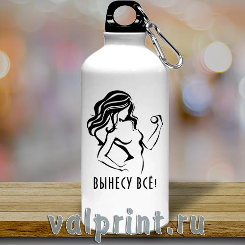 Спортивная бутылка для воды «Вынесу всё!»